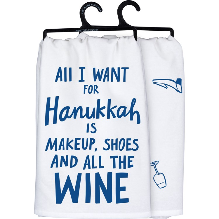 "Dish Towel - All I Want For Hanukkah - 28"" x 28"" - Cotton"